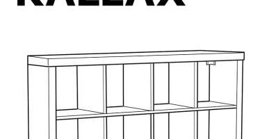 Ikea Kallax Shelf